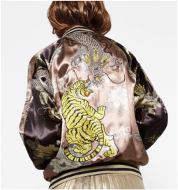 Zara Limited Edition Bomber jacket
